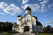 церковь Веры, надежды, любви