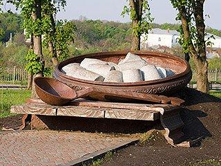 Памятник полтавской галушке