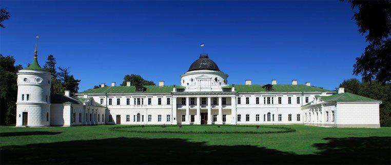 Палацово-парковий комплекс «Качанівка»