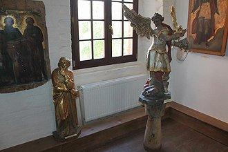 Эксурсионная поездка в Радомышль, Музей украинской домашней иконы